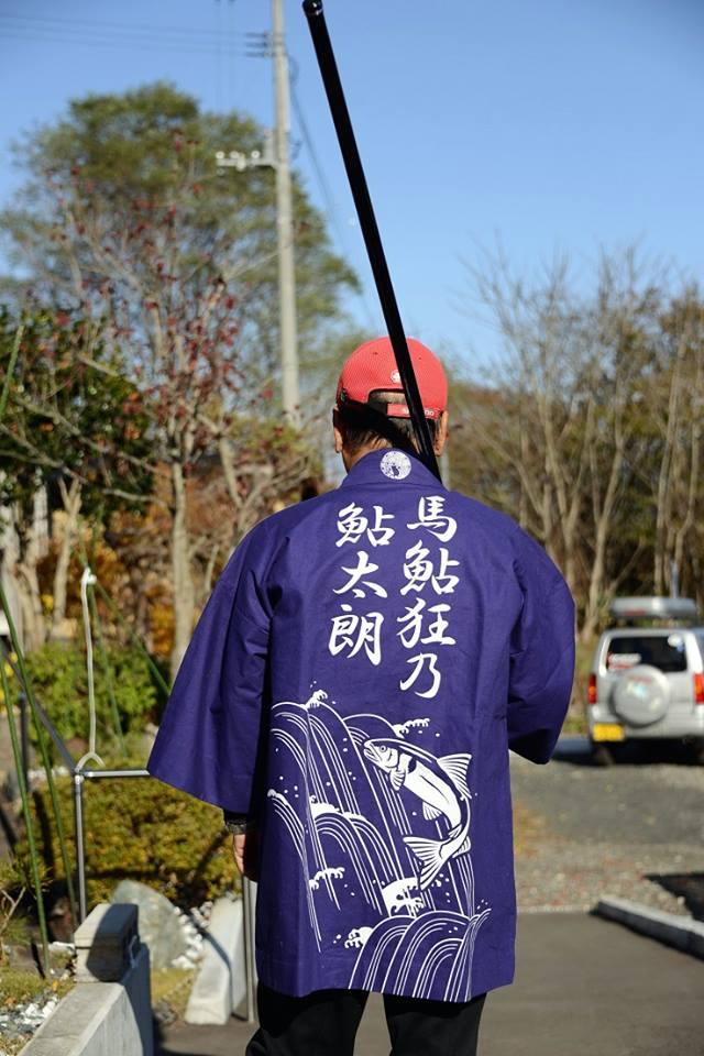 法被(はっぴ)岩手県花巻市のお客様