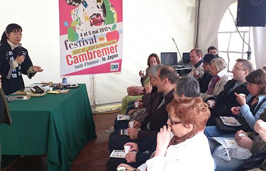 フランス:2013年食の祭典