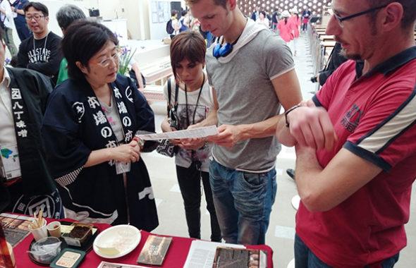 イタリア:2015年ミラノ万博